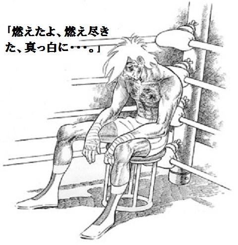 yabuki2.jpg