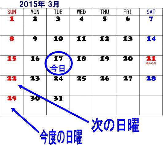 2015-3_1.jpg