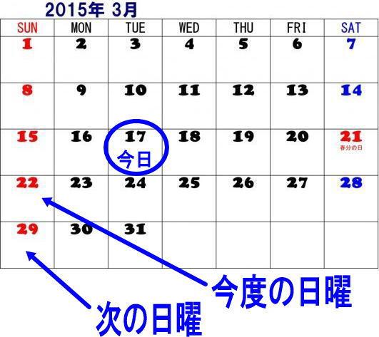 2015-3_2.jpg