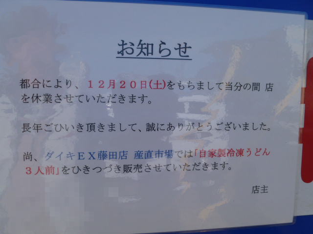P11902021.jpg