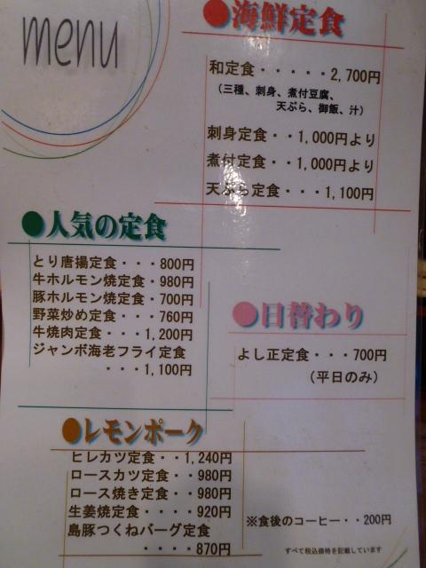 P1200085.jpg