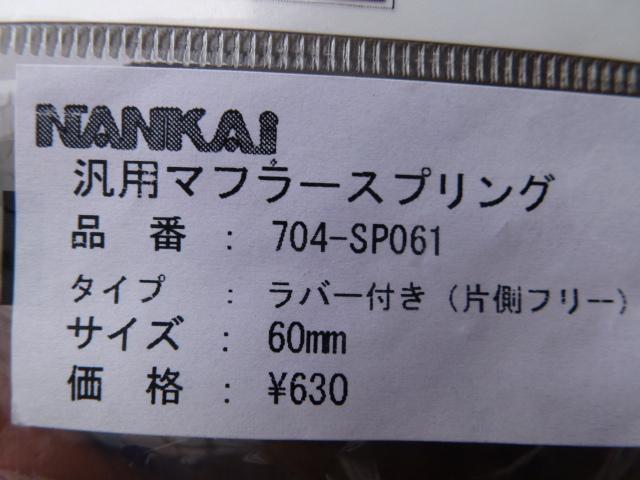 P1200360.jpg