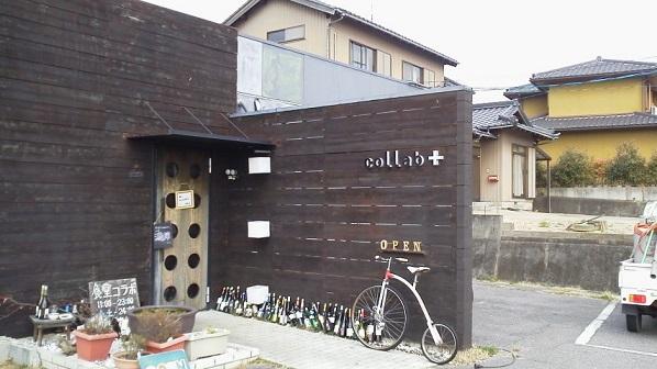 愛知県 (5)