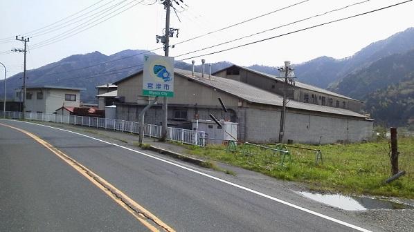 miyazu (4)