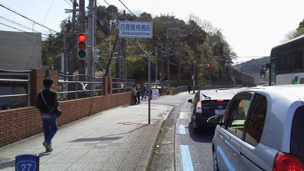 三浜 (7)