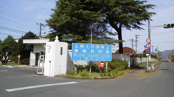 三浜 (10)