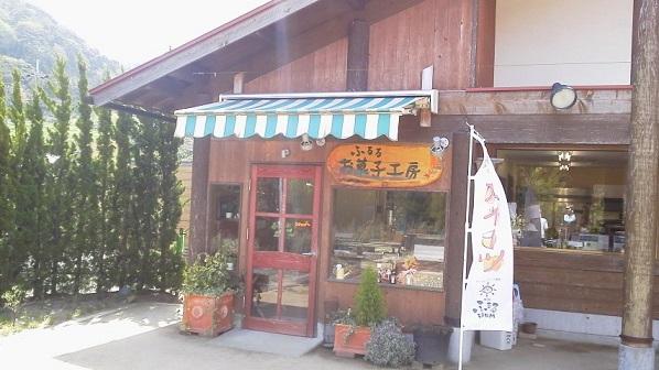 三浜2 (6)