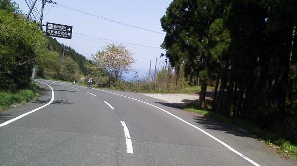 三浜2 (16)