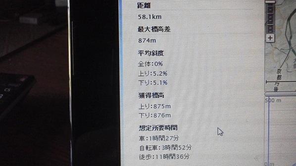 三浜2 (23)