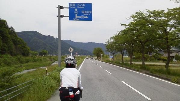 琵琶湖一周 (11)