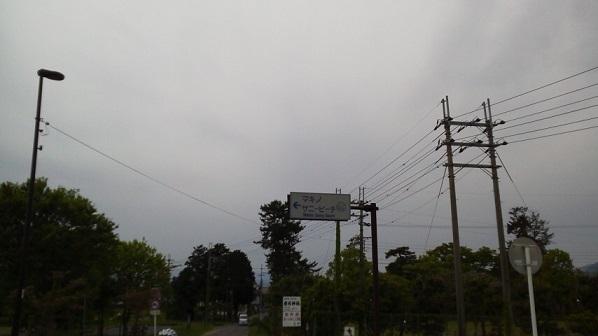 琵琶湖一周 (26)