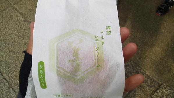 琵琶湖一周 (62)