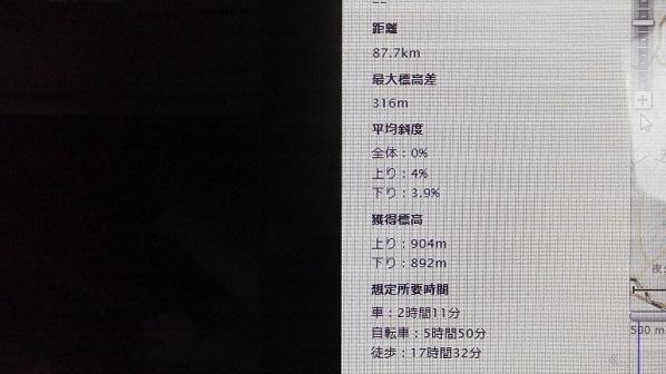 上林逆コース (4)