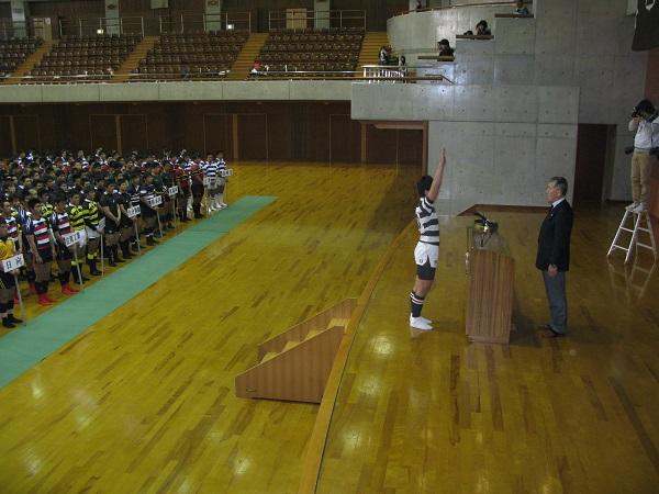 選手宣誓2015九州新人