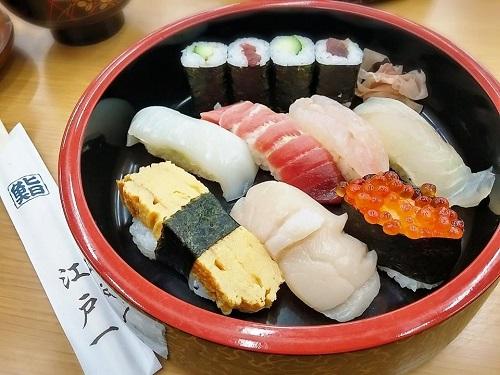 栃木県議会<第330回 臨時会議>散会!