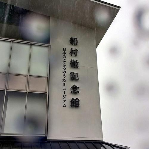 栃木県議会<県土整備委員会>現地調査!日光土木事務所管内⑧