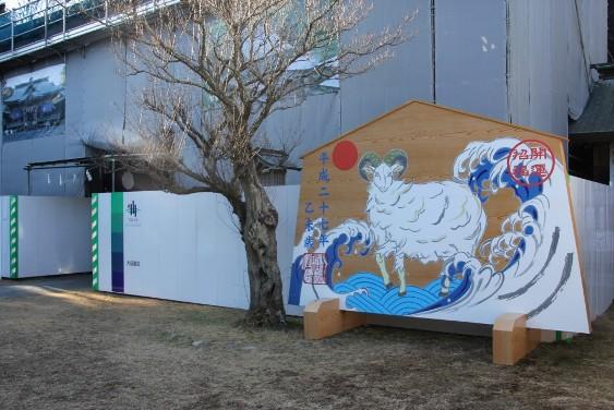 羊のジャンボ絵馬