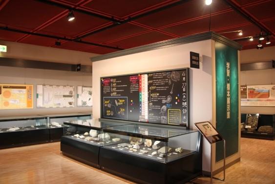 学習・標本展示室