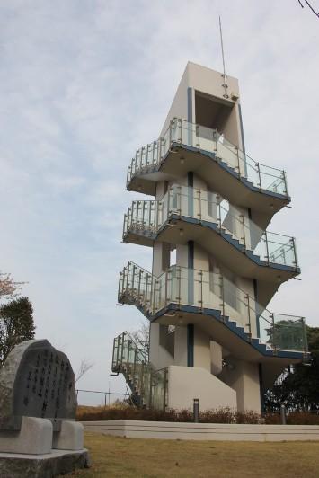 展望慰霊塔