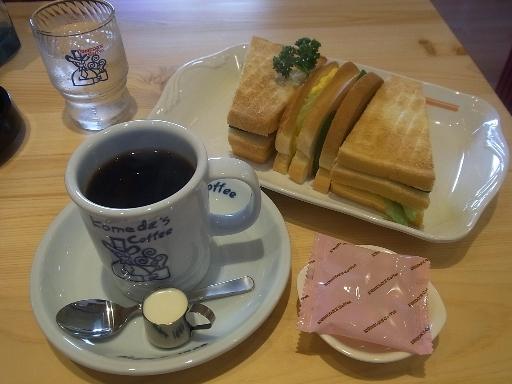 ブレンドコーヒーとミックストースト