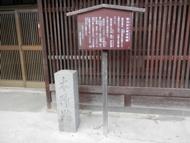 飯田本陣跡