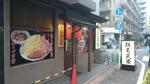 [2015-03-19]麺屋武蔵A