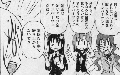 2015-03-09 キスカ告知