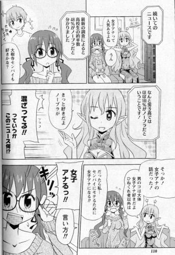 2015-05-09 キスカ告知