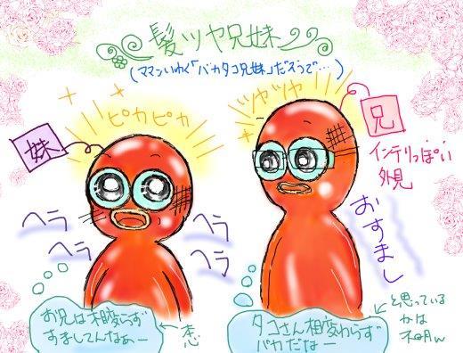 kamituyakyo-dai.jpg