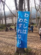 20150322_153639.jpg