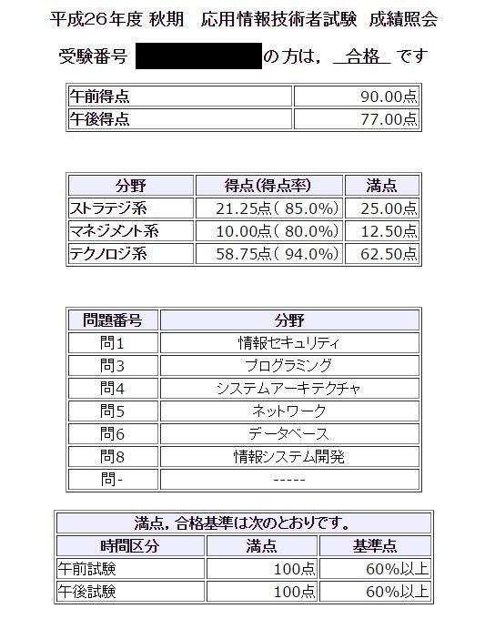 201412191216.jpg