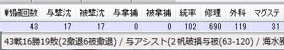 20150109.jpg