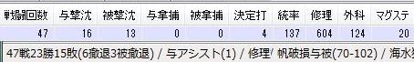 201501100204.jpg