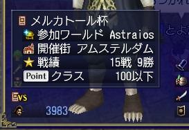 020715 224449