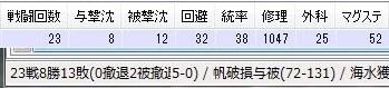 201502112328.jpg