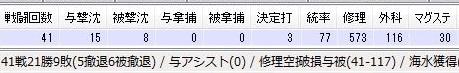 201502202306.jpg