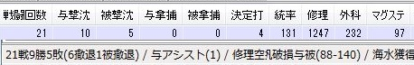 201502280151.jpg