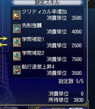 030615 165332