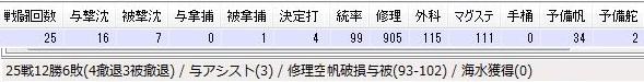 201503140129.jpg