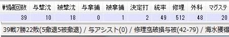 201503202303.jpg