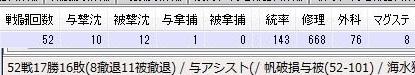 201503212306.jpg