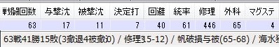 201503222320.jpg