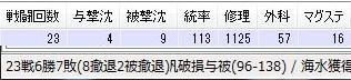 201503281625.jpg