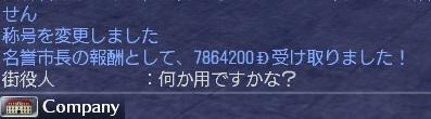 050515 213904