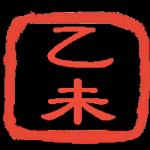 illust-fuyu285.png