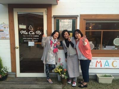 mikawa-2015-04-17-1812.jpg