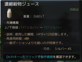 SnapCrab_NoName_2015-6-3_15-35-41_No-00.png