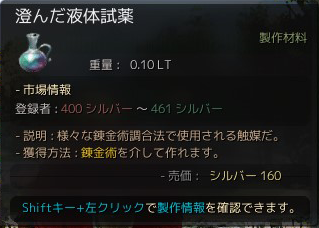 SnapCrab_NoName_2015-6-3_15-36-38_No-00.png