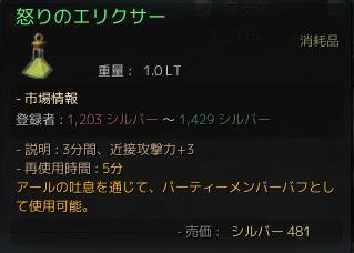 SnapCrab_NoName_2015-6-3_15-49-18_No-00.png
