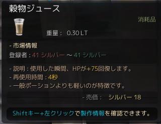 SnapCrab_NoName_2015-6-3_18-54-56_No-00.png